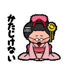 GOODぴーぷるTOWN3(個別スタンプ:31)