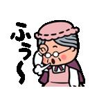 GOODぴーぷるTOWN3(個別スタンプ:35)