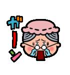 GOODぴーぷるTOWN3(個別スタンプ:36)