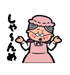 GOODぴーぷるTOWN3(個別スタンプ:38)