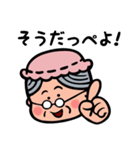 GOODぴーぷるTOWN3(個別スタンプ:39)