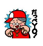 GOODぴーぷるTOWN3(個別スタンプ:40)