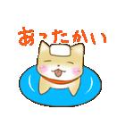 柴犬シロンの日常用スタンプ