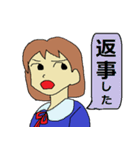 反抗期VS母親(個別スタンプ:05)