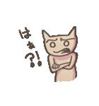 ワガママ猫とズルい犬。(個別スタンプ:01)