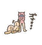ワガママ猫とズルい犬。(個別スタンプ:02)