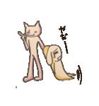 ワガママ猫とズルい犬。(個別スタンプ:04)