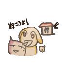 ワガママ猫とズルい犬。(個別スタンプ:06)