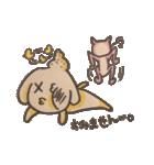 ワガママ猫とズルい犬。(個別スタンプ:07)