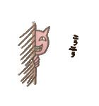 ワガママ猫とズルい犬。(個別スタンプ:08)