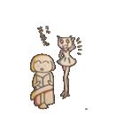 ワガママ猫とズルい犬。(個別スタンプ:12)