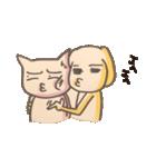 ワガママ猫とズルい犬。(個別スタンプ:18)