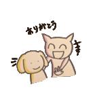 ワガママ猫とズルい犬。(個別スタンプ:22)