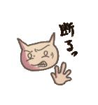 ワガママ猫とズルい犬。(個別スタンプ:23)