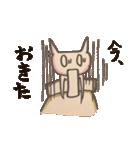 ワガママ猫とズルい犬。(個別スタンプ:25)