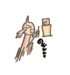 ワガママ猫とズルい犬。(個別スタンプ:27)
