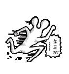 ウサギとネズミのハーフ(個別スタンプ:9)