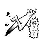 ウサギとネズミのハーフ(個別スタンプ:10)