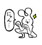 ウサギとネズミのハーフ(個別スタンプ:15)