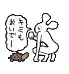 ウサギとネズミのハーフ(個別スタンプ:18)