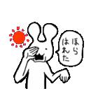 ウサギとネズミのハーフ(個別スタンプ:30)