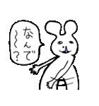ウサギとネズミのハーフ(個別スタンプ:37)