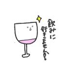 日本中の20歳以上の女性に捧げるスタンプ