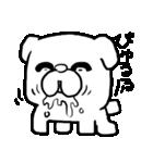 犬吉(個別スタンプ:01)