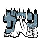 犬吉(個別スタンプ:05)
