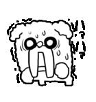 犬吉(個別スタンプ:08)