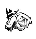 犬吉(個別スタンプ:18)
