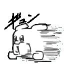 犬吉(個別スタンプ:19)