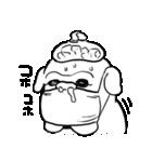 犬吉(個別スタンプ:20)