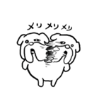 犬吉(個別スタンプ:25)