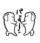 犬吉(個別スタンプ:26)