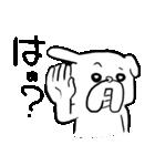 犬吉(個別スタンプ:27)