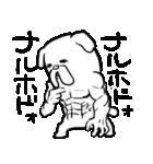 犬吉(個別スタンプ:28)