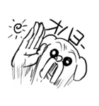 犬吉(個別スタンプ:30)