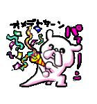 犬吉(個別スタンプ:32)