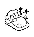 犬吉(個別スタンプ:34)