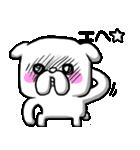 犬吉(個別スタンプ:37)