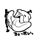 犬吉(個別スタンプ:38)