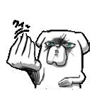 犬吉(個別スタンプ:39)