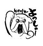 犬吉(個別スタンプ:40)