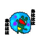 ポケットかえるくん(個別スタンプ:2)