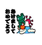ポケットかえるくん(個別スタンプ:4)