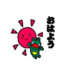 ポケットかえるくん(個別スタンプ:5)