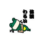 ポケットかえるくん(個別スタンプ:7)