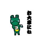 ポケットかえるくん(個別スタンプ:8)