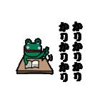 ポケットかえるくん(個別スタンプ:9)